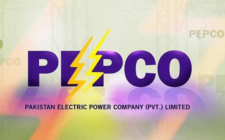 وہ پاکستانی جن کے مرنے کے بعد ان کے ورثا کو بھی مفت بجلی دینے کا فیصلہ کرلیا گیا