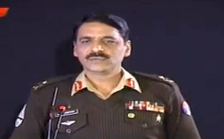 15 سال سے افواج پاکستان اپنے گھر میں نہیں بیٹھی،ڈی جی آئی ایس پی آر
