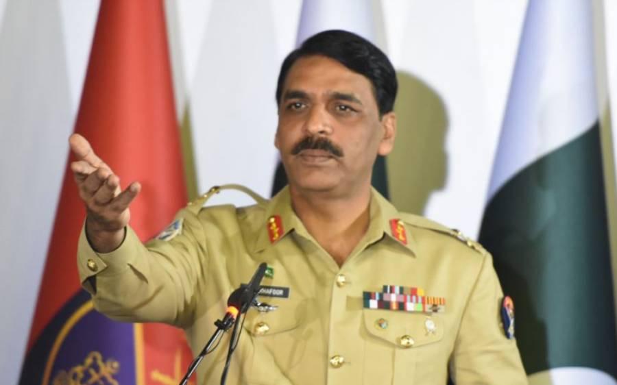کیا پاک فوج پی ٹی آئی کے منشور کے ساتھ کھڑی ہے؟ ڈی جی آئی ایس پی آر نے ایسی وضاحت کردی کہ پراپیگنڈہ کرنے والوں کے منہ بند ہوگئے