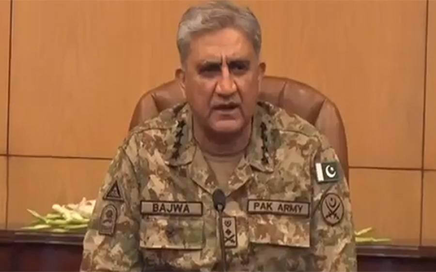 پاکستان میں آئین کے مطابق قانون کی حکمرانی چاہتے ہیں : آرمی چیف