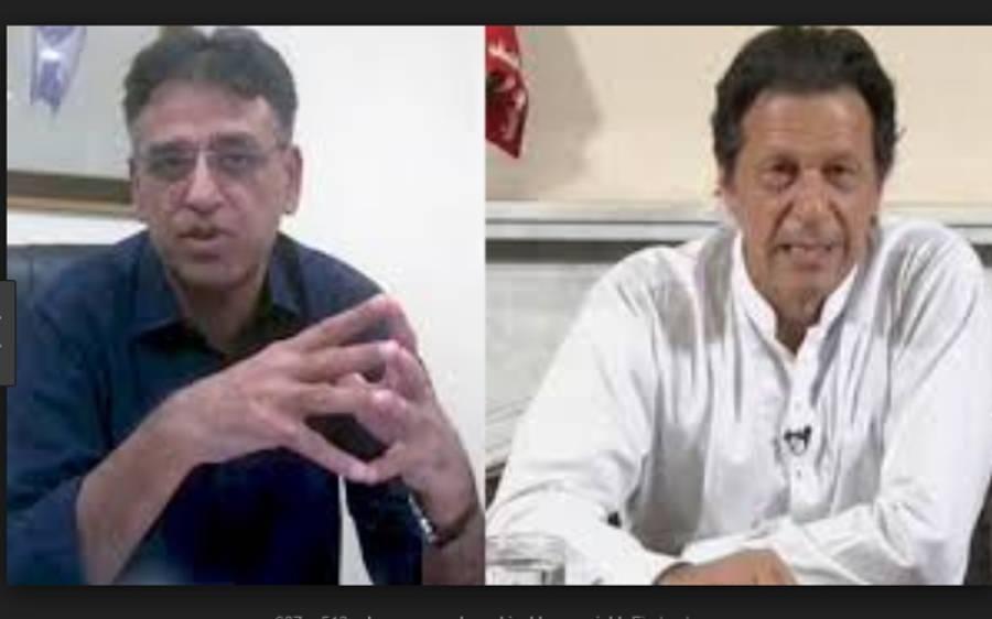 افواہیں دم توڑ گئیں ،وزیر اعظم عمران خان کا وزیر خزانہ اسد عمرکوتبدیل نہ کرنے کا فیصلہ