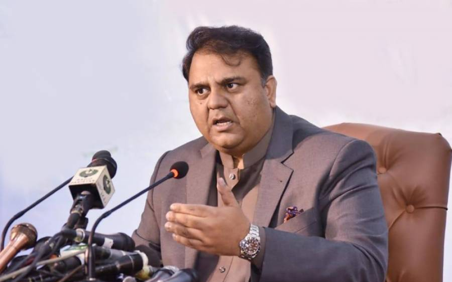 اعظم سواتی کا استعفیٰ نئے پاکستان کا ''نیا رخ '' ہے،انتہا پسند گروپوں کے خلاف بلا امتیاز کارروائی ہوگی:وفاقی وزیر اطلاعات فواد چوہدری