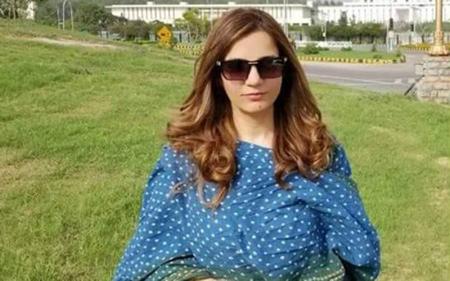 سندھ میں پیپلز پارٹی کے 11 سالہ دور اقتدار میں عوامی مشکلات میں اضافہ ہوا ،شہریوں کے حقوق پر تحریک انصاف کوئی سمجھوتہ نہیں کرے گی:زارا خان
