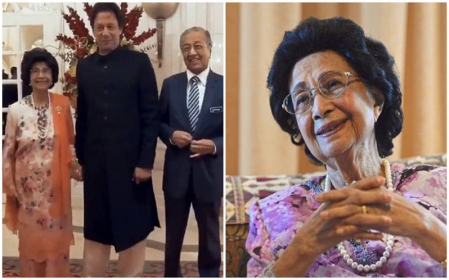 """""""میں نے عمران خان کا ہاتھ اس لیے پکڑا کیونکہ ۔۔۔""""ملائیشین خاتون اول نے ایسی وجہ بتا دی کہ پاکستانیوں کے تمام اندازے غلط ثابت ہو جائیں گے"""