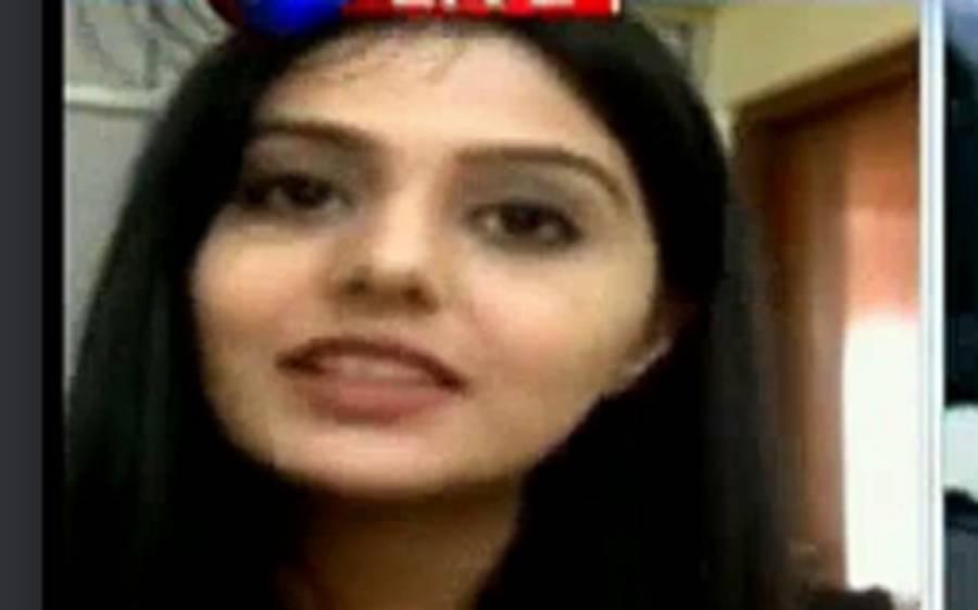 قبل ازوقت الیکشن میں تحریک انصاف ہی کامیابی حاصل کرے گی :ریما عمر کا دعویٰ