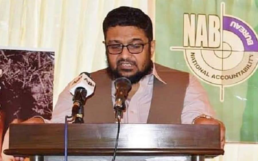 شریف آدمی کونیب سے خوفزدہ ہونے کی ضرورت نہیں،کئی زیر حراست افراد کو 3 ،3 بیویاں ملنے آتی ہیں:ڈی جی نیب لاہور