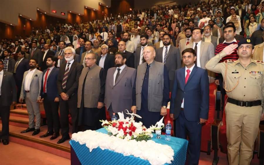 آئین کی بالا دستی ، جمہوریت کا تسلسل کرپشن کی بیخ کنی پر ہی منحصر ہے :گورنر پنجاب