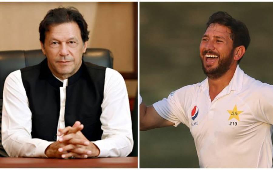 """""""اس نے تو میرا بھی۔۔۔"""" تیز ترین 200 وکٹیں لینے پر عمران خان نے یاسر شاہ کیلئے ایسا پیغام جاری کر دیا کہ سن کر ان کیلئے خوشی کی انتہا نہ رہی گی"""