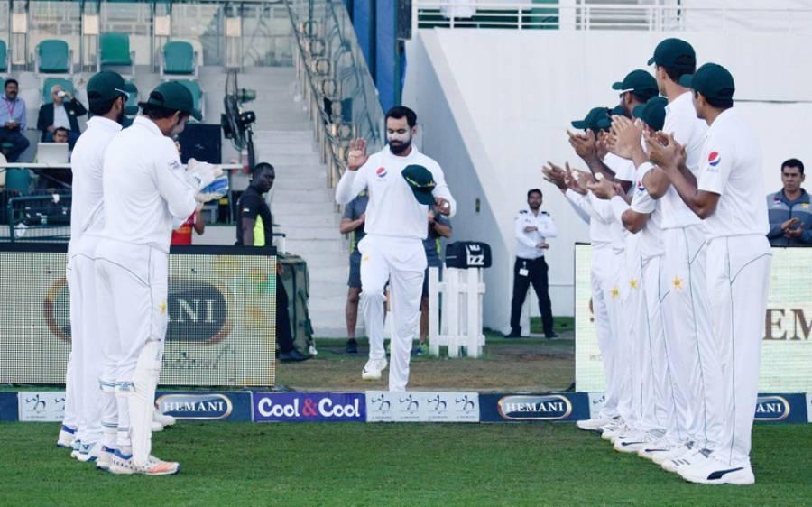محمد حفیظ کا ٹیسٹ کرکٹ میں آخری دن، پاکستانی ٹیم نے پروفیسر کی انٹری کس طرح کرائی؟ دیکھ کر آپ کو بھی خوشی ہوگی