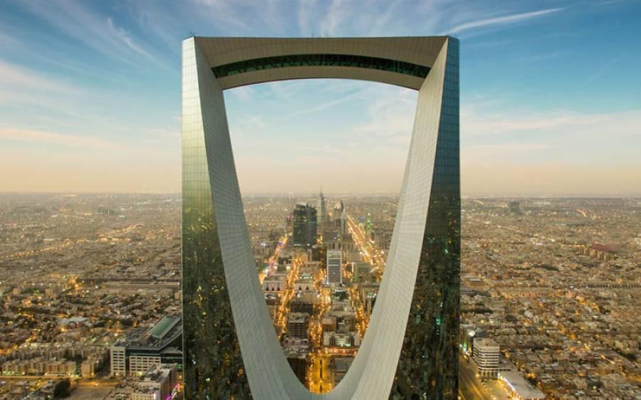 سعودی عرب نے بھی بالآخر وہ کام کرنے کا فیصلہ کرلیا جو پاکستان گزشتہ کئی عشروں سے کرتا چلا آرہا ہے