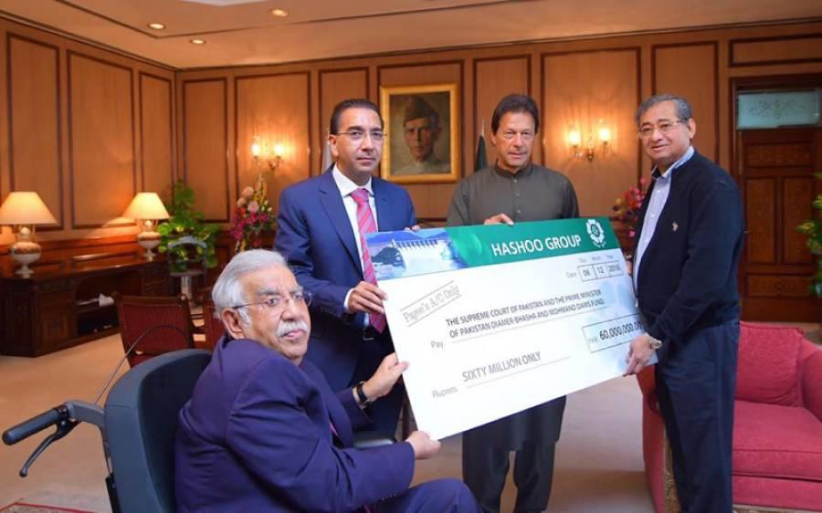 معروف بزنس مین صدرالدین ہاشوانی کو تو آپ جانتے ہی ہوں گے؟ انہوں نے عمران خان کو ڈیم فنڈ کیلئے کتنے پیسے دے دیے؟ جان کر آپ بھی خوش ہوجائیں گے