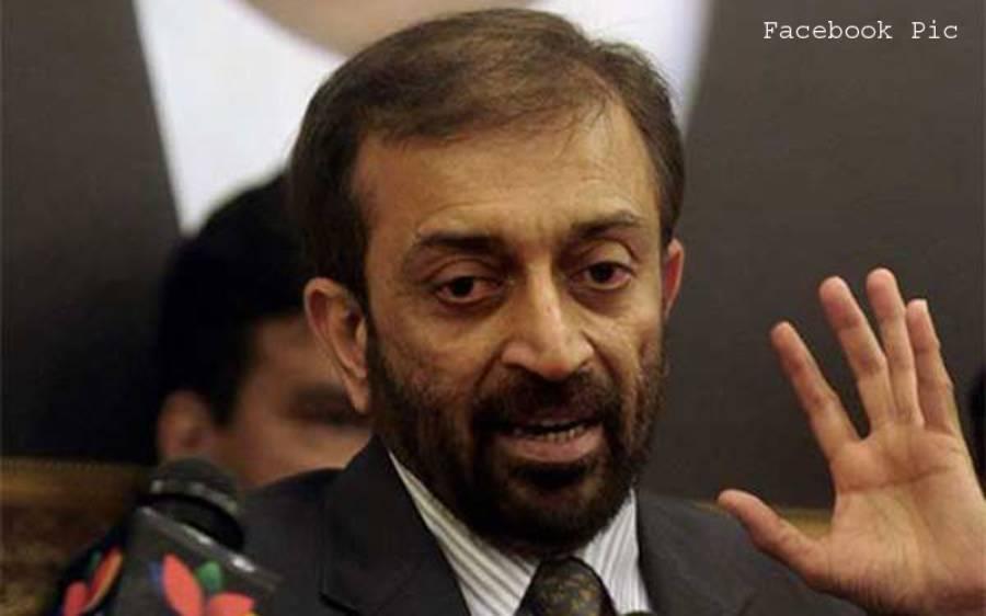 کراچی میں تجاوزات کے خلاف آپریشن ،ڈاکٹر فاروق ستار نے دھمکی دیتے ہوئے بڑا اعلان کر دیا