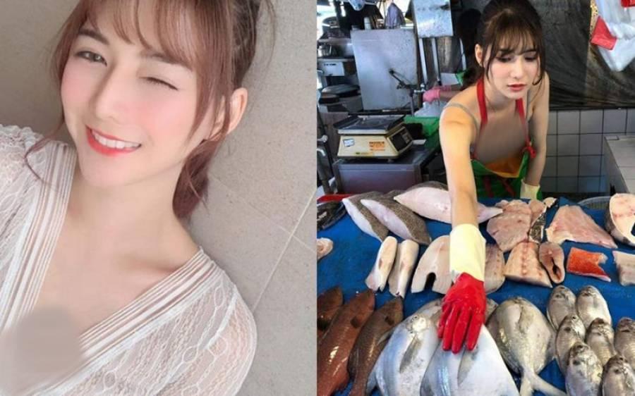 چائے والا تو آپ کو یاد ہوگا لیکن اب دنیا کی سب سے خوبصورت مچھلی فروش لڑکی نے سوشل میڈیا پر تہلکہ برپا کردیا