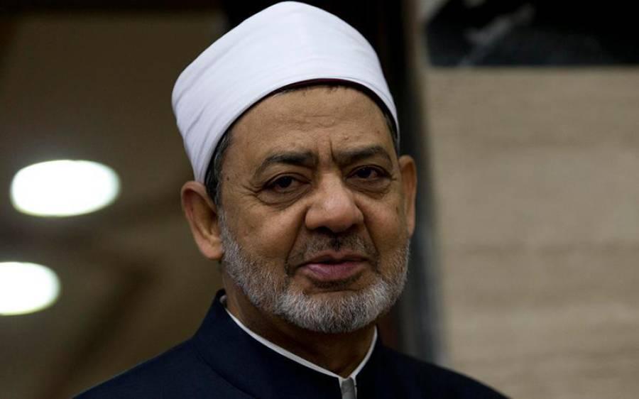 اسلامی دنیا کے معروف ترین ادارے جامعہ اظہر کے گرینڈ امام اور حکومت کے درمیان لڑائی ہوگئی