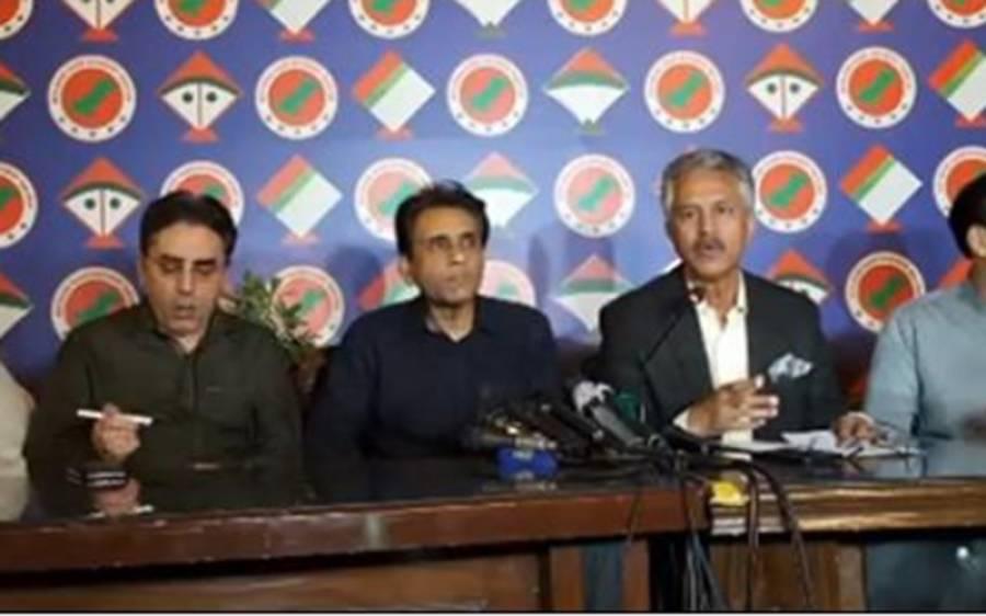 شہر قائد میں الزامات کی سیاست زور پکڑ گئی ،فاروق ستار کے الزامات کے بعد خالد مقبول صدیقی اور میئر کراچی بھی میدان میں آ گئے