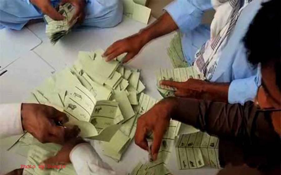 پی پی 168 ضمنی انتخاب ،لیگی امیدوار کی درخواست پر ووٹوں کی دوبارہ گنتی کا حکم جاری