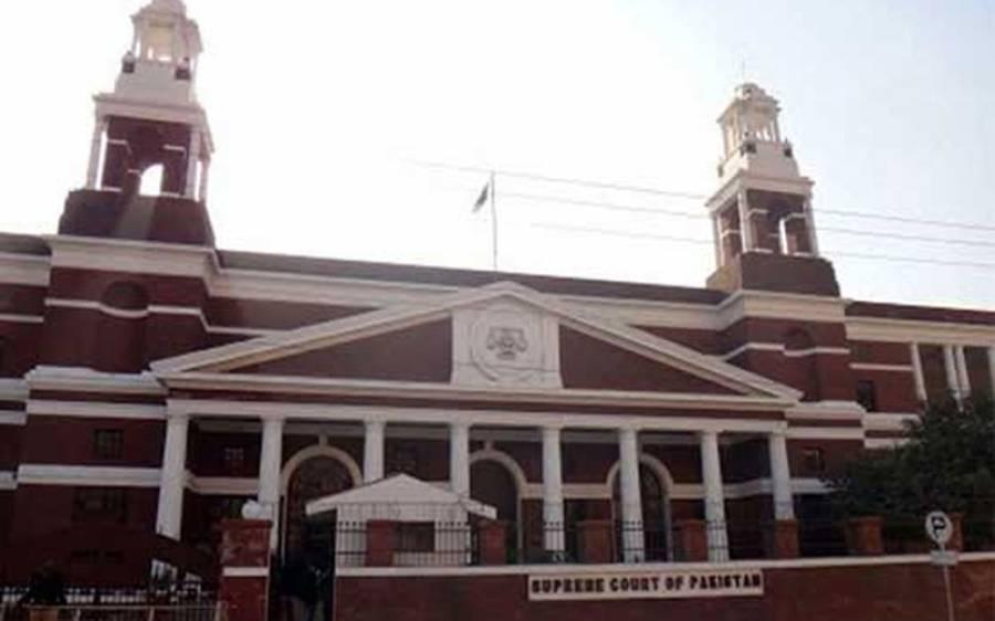 دہری شہریت والے ملازمین ریاست پاکستان کے مفادکیلئے خطرہ ہیں،سپریم کورٹ کا غیر ملکی شہریت لینے والے ملازمین کیخلاف کارروائی کا حکم