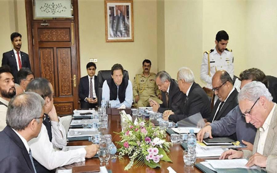 وفاقی کابینہ کا ایک اور خصوصی اجلاس آج ہوگا