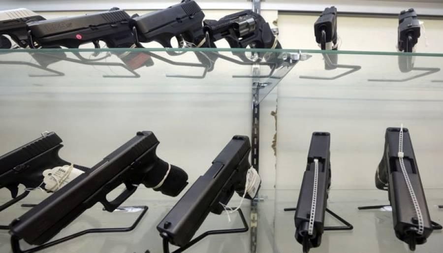 ممنوعہ بور کے خود کار ہتھیاروں کے تمام اسلحہ لائسنس بحال