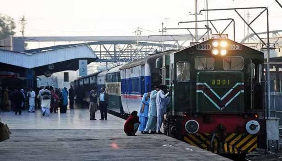 شیخ رشید کے ریلوے کو منافع بخش ادارہ بنادیئے جانے کے دعوے کی حقیقت سامنے آگئی