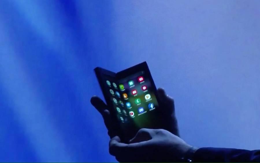 """دنیا کے سب سے پہلے فولڈ ایبل سمارٹ فون """"گلیکسی F"""" کی قیمت کیا ہو گی؟ ایسی تفصیلات کہ آپ کے تمام خواب 'چکناچور' ہو جائیں گے"""