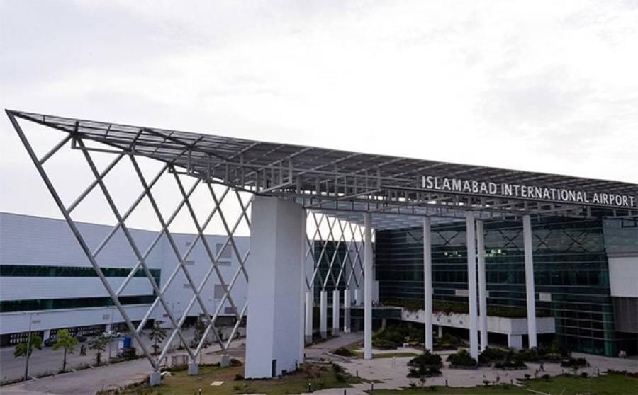 اسلام آباد میں بننے والے نئے ائیرپورٹ کی عمارت کیساتھ وہ کام ہو گیا کہ سٹاف کی دوڑیں لگ گئیں، جان کر آپ ہکا بکا رہ جائیں گے