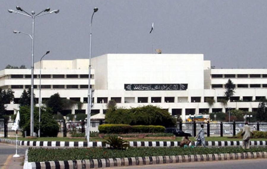 اپوزیشن کا خواجہ سعد رفیق کے پروڈکشن آرڈر جاری ہونے تک قومی اسمبلی و سینیٹ اجلاس کے بائیکاٹ کا فیصلہ