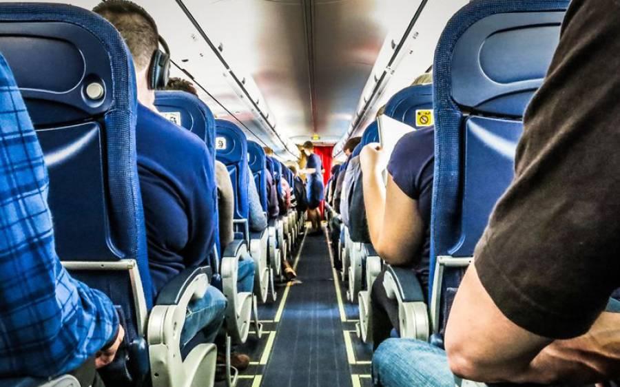 دوران پرواز وہ چیزیں جو مفت میں آپ کو مل سکتی ہیں لیکن عام طور پر مسافر مانگتے نہیں
