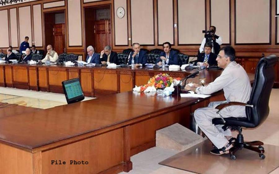 اقتصادی رابطہ کمیٹی کا اہم اجلاس 17 دسمبر کو طلب