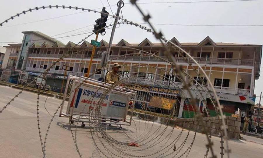 10 شہریوں کی شہادت کے بعد بھارتی فوج نے مقبوضہ کشمیر میں غیر اعلانیہ ''کرفیو '' لگا دیاضلع پلوامہ کی صورت حال انتہائی کشیدہ