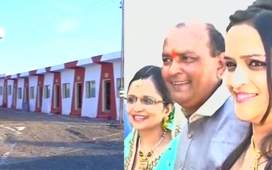مکیش امبانی کی بیٹی کی شادی پر 1400 کروڑ کا خرچہ لیکن بھارت کا وہ کاروباری شخص جس نے بیٹی کی شادی پر غریبوں کو گھروں کے تحفے دیے