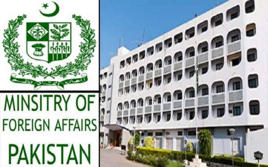 ایف سی جوانوں کی شہادت کا معاملہ، ایرانی سفیر کی دفتر خارجہ طلبی، پاکستان کا شدید احتجاج