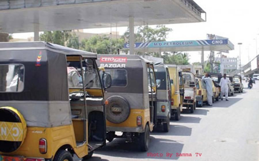 سندھ بھر میں 6 روز بعد سی این جی سٹیشنز کھل گئے،گاڑیوں کی لمبی قطاریں، سڑکوں پر ٹریفک کی روانی بھی متاثر