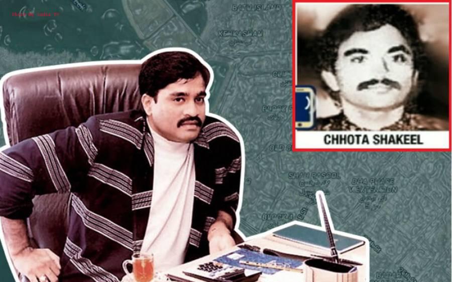 انڈر ورلڈ ڈان داؤد ابراہیم کے قریبی ساتھی ''چھوٹا شکیل '' کا بھائی اور انتہائی مطلوب ''دہشت گرد ''بابوانور شیخ دبئی میں گرفتار :بھارتی ٹی وی کا دعویٰ