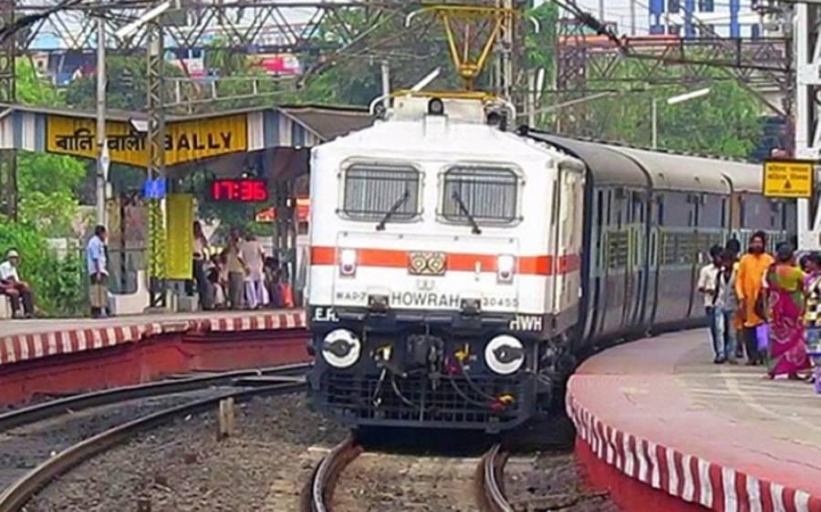 بھارتی ریلوے نے تاریخ کی سب سے بڑی ریکروٹمنٹ کا اعلان کردیا، 63 ہزار اسامیوں کیلئے ایک کروڑ نوے لاکھ امیدوار میدان میں آگئے