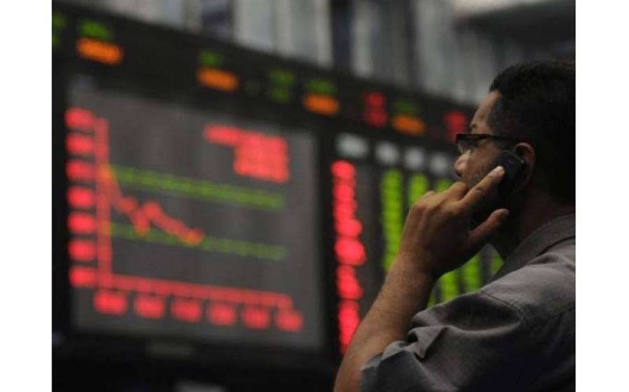 ابو ظہبی کے ولی عہد کا دورہ کام دکھا گیا ، پاکستان کی سٹاک مارکیٹ میں اچانک اتنا اضافہ کہ کاروباری افراد کے وارے نیارے ہو گئے