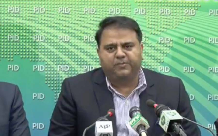 """مراد علی شاہ کا """" ٹھگزآف پاکستان """" میں اہم کردار ہے : فواد چوہدری"""