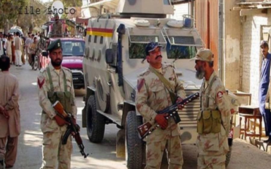 چارسدہ اور مہمند میں دہشتگردی کاخطرہ، خفیہ اداروں کی اطلاع پر سکیورٹی الرٹ