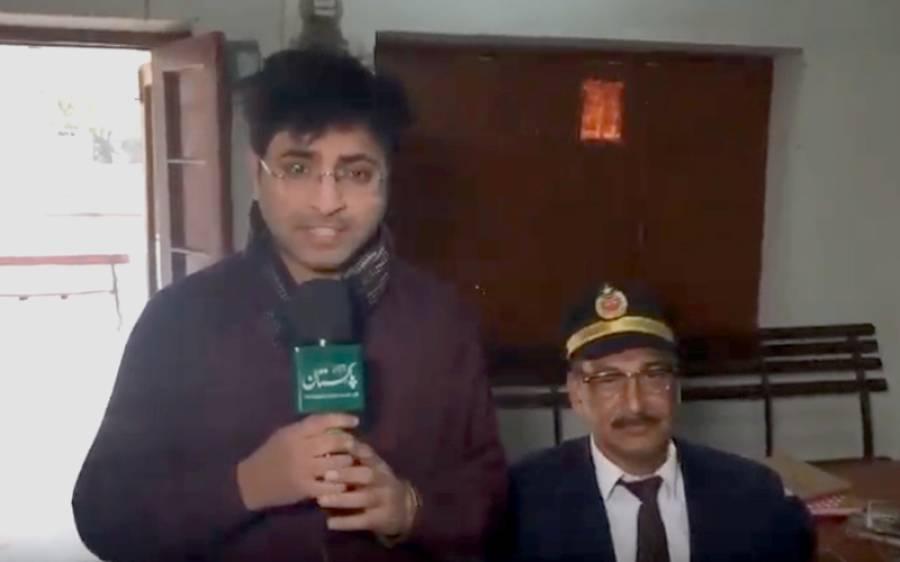 پاکستانی شہریوں کے لئے خوشخبری، اب صرف شناختی کارڈ دکھائیں اور ریلوے میں مفت سفر کریں، آپ بھی دیکھئے