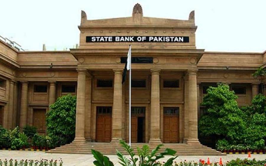 حکومت نے نومبر 2018 میں 613 ارب روپے کا قرض لیا : سٹیٹ بینک