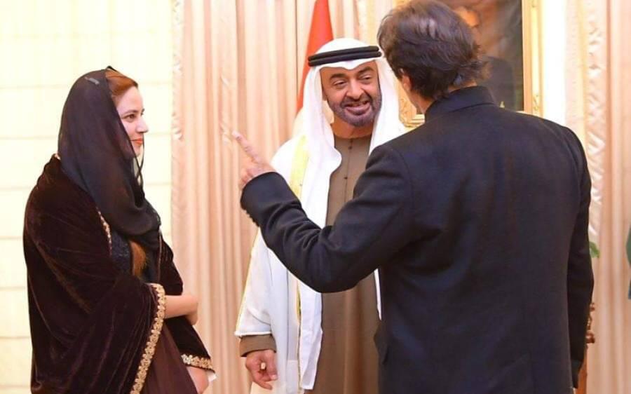 اماراتی شہزادے سے کپتان نے زرتاج گل کا تعارف کن الفاظ میں کرایا؟ پتا چل گیا