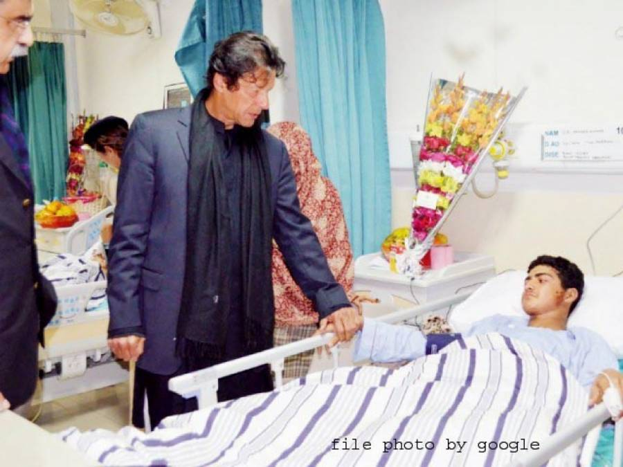 وزیراعظم عمران خان اچانک ہسپتال پہنچ گئے