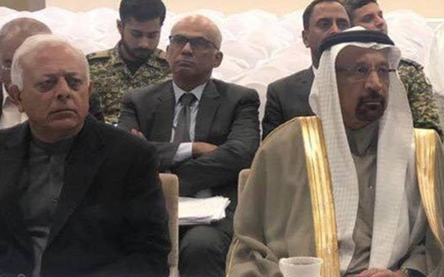 گوادر میں آئل سٹی کا قیام ، سعودی عرب پاکستان میں تاریخ کی سب سے بڑی سرمایہ کاری کرے گا