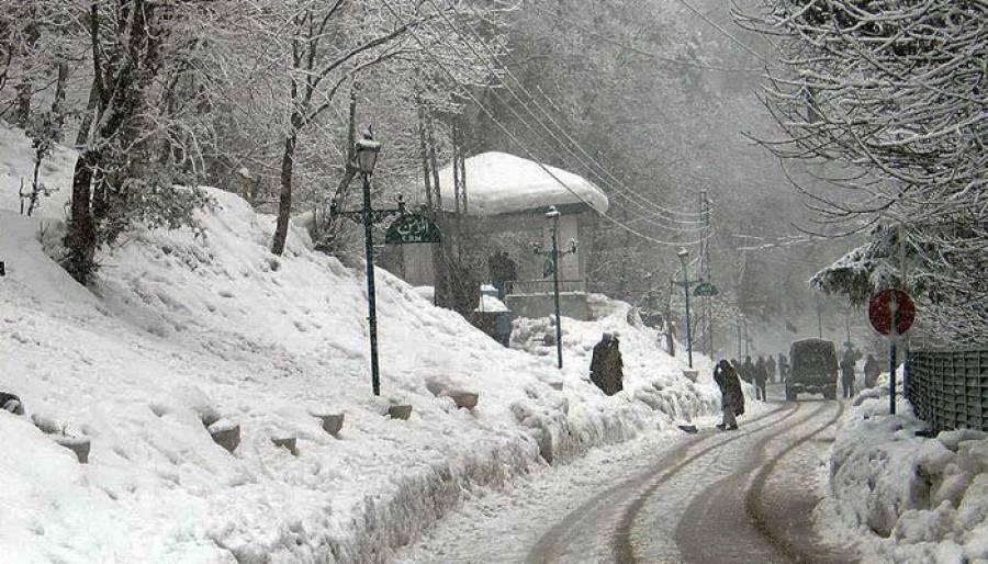 دیر بالا سمیت کئی بالائی علاقوں میں شدید برفباری، مسافروں کیلئے کنٹرول روم قائم