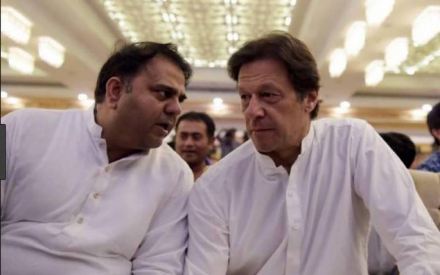 سندھ کی سیاسی صورتحال میں ایک بار پھر ہلچل،وزیراعظم عمران خان اور وزیر اطلاعات فواد چودھری کا دورہ سندھ شیڈول