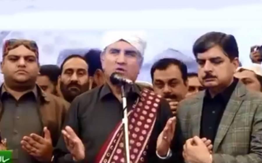 حضرت شاہ رکن عالمؒ کے 705 ویں عرس کی تین روزہ تقریبات جاری,ہم امن پسندلوگ اورامن سے رہناچاہتے ہیں،پاکستان پورے خطے میں امن کا حامی ہے:شاہ محمود قریشی