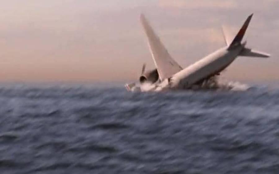 """"""" ایم ایچ 370 لاپتا نہیں ہوئی بلکہ اسے فوج نے تباہ کیا کیونکہ ۔۔۔ """" 5 سال قبل لاپتا ہونے والے ملائیشین طیارے کے بارے میں نئی تحقیقات نے دنیا کو ہلادیا"""