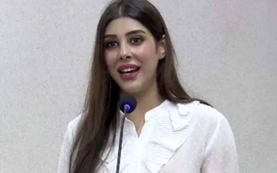 بھارت کی معروف ترین اداکارہ چپکے سے پاکستان پہنچ گئیں، جان کر آپ کو یقین نہیں آئے گا