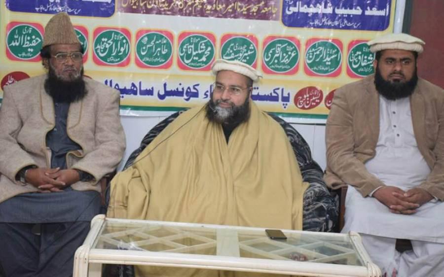 نظام میں اصلاحات سے قبل فوجی عدالتوں کو ختم نہیں کیا جانا چاہیے :علامہ طاہر اشرفی