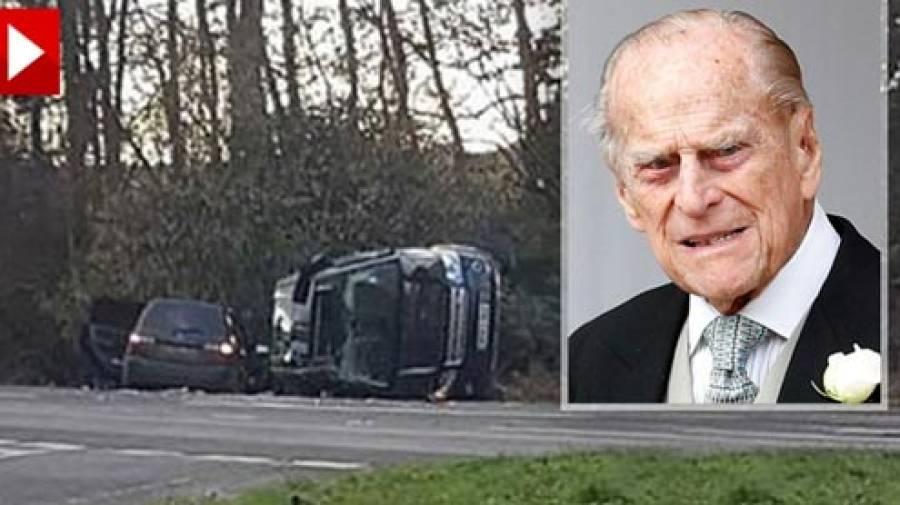 برطانوی ملکہ الزبتھ کے شوہر شہزادہ فلپ کی گاڑی حادثے کا شکار ہو گئی